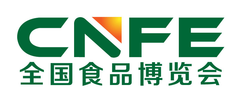 2020第14届全国食品博览会暨名酒展览会(济南)